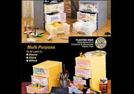 استفاده از جاابزار پلاستیکی در خانه و کارخانه